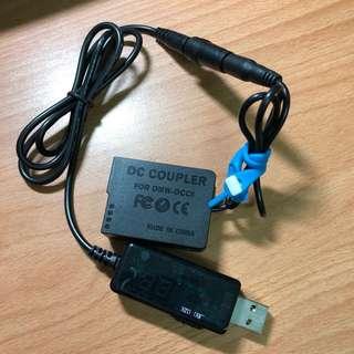 🚚 USB用假電池 DCC8