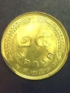 Thailand Old Coin , VF