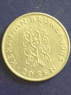 Brunei 20 Cent 1985, xf