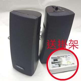 TechPoint Multimedia Speaker 多媒體喇叭 (Model: TPS 01-1)