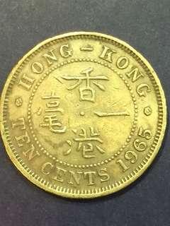 Hong Kong 10 Cent 1965, VF