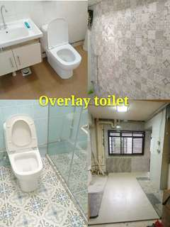 Toilet minor renovation overlay tiles