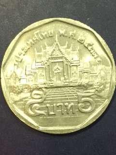 Thailand Old Coin, AU