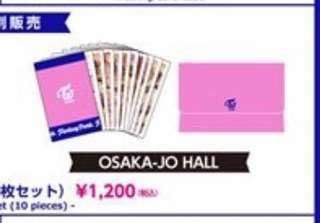 [CHEAPEST SHARE/FREE NM] Twice Fantasy Park Japan Merch Photocard Set Twiceland