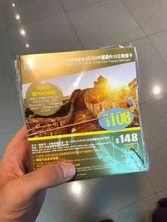 中國移動 中國國內10日數據卡 1。5GB