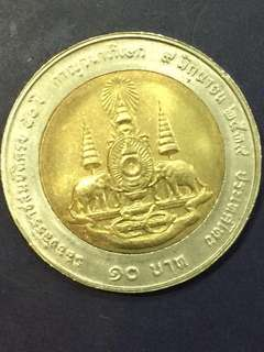 Thailand Old Coin . aU