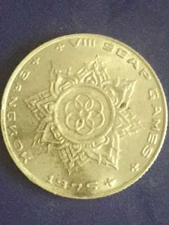 Thailand Old Commemorative Coin , XF-AU