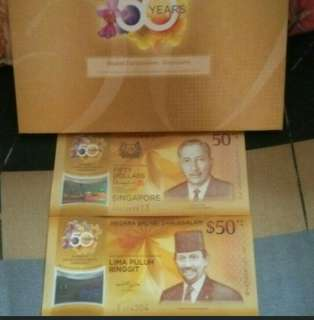 Two sets of CIA 50 Singapore/ Brunei Commemorative Note