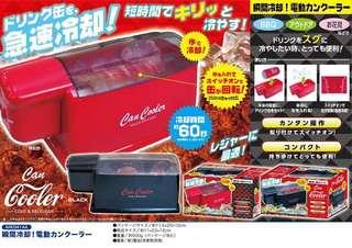 日本直送 電動冷凍罐裝飲品機