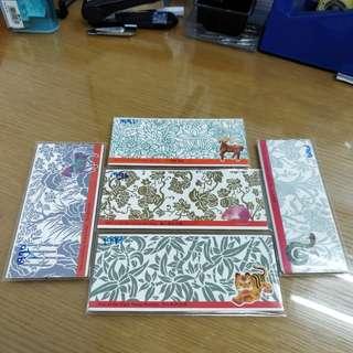 Stamp Booklet