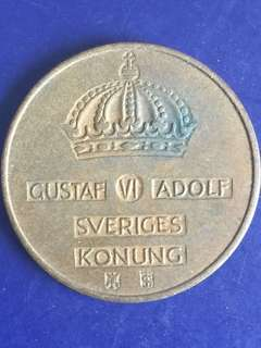 Sweden 5 ore year 1960, Vf