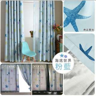 海底世界粉藍窗簾130×150公分全新