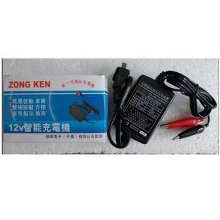 Motorcycle charger For Sale