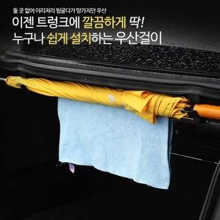韓國 出品 車內專用雨傘毛巾掛架