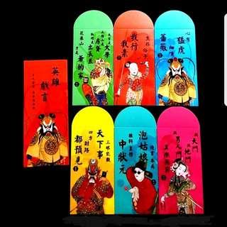 6pcs + 1folder The Elephant Book Red Packet *Opera set designs