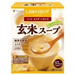 Fine Japan 優之源日本健康玄米湯 120g(15g x 12袋)