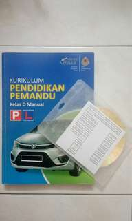 Manual Car Driving Lesson /Manual + Exercises JPJ in CD #ramadan50