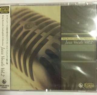 ( King Records ) Audiophile Collection - Jazz Vocals Vol 2 ( CD )