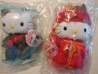 Chinese Wedding collection Hello Kitty