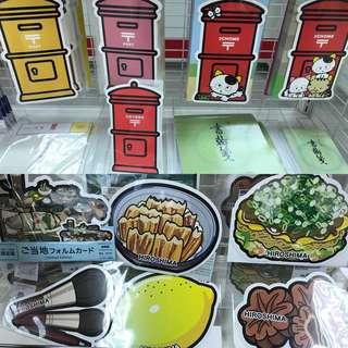 🇯🇵日本特色郵局郵筒明信片及廣島限定Gotochi明信片~