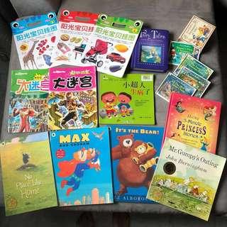 Bundle Sale of Children Books