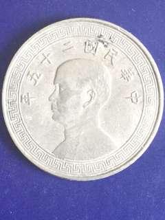 China 20 Fen 1926, Vf