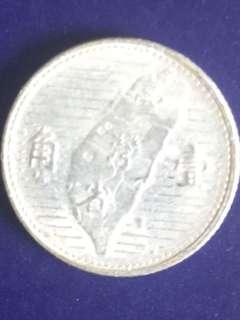 Taiwan 10 Cent 1955, Fine