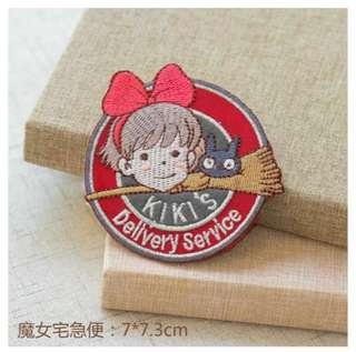 Bn Kiki's delivery service iron on patch
