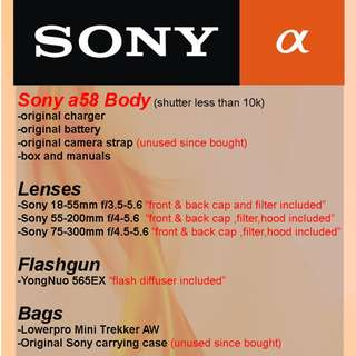 Sony a58 set. price revised