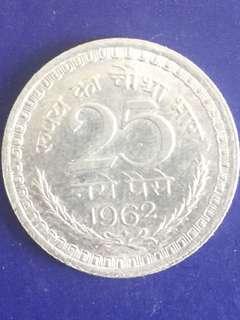 India 25 paisa year 1962, XF-AU