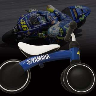 Luddy Minibike Special Edition YAMAHA