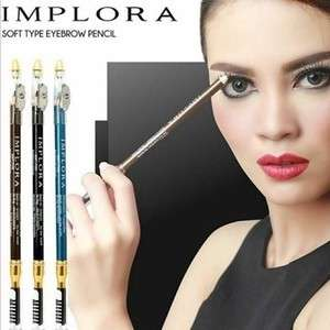 Pensil alis implora