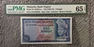 Malaysia 1 Rm 1st Series PMG 65epq