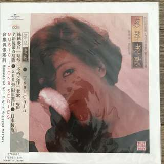 蔡琴- 老歌(vinyl LP record) made in Japan