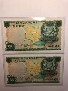1 pair of Singapore Orchid $5 HSS w/seal running number AU