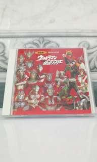 CD Ultraman Vs Masked Rider