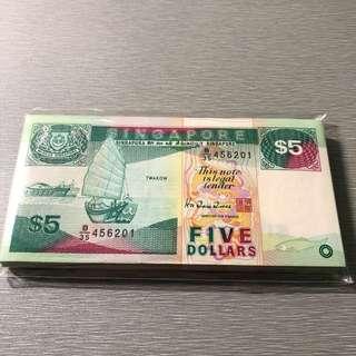 🤓Ship Series $5 - 100 pcs one stack