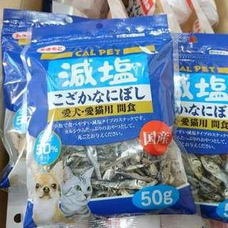 貓狗零食減鹽小魚乾