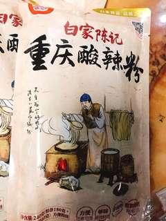 白家陳記酸辣粉/勾魂米線/白家粉絲