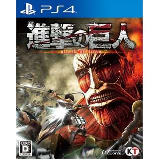Selling used Attack on titan ps4