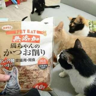 貓咪零食鰹魚薄片