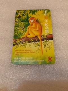 1992年猴年地鐵紀念地鐵票