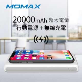 MOMAX IP82 QPower 2X 無線QI充電外置充電器 20,000mAH