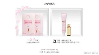 Anmyna Korea Red Ginseng MouthWash free 20ml collagen 【pre-order】
