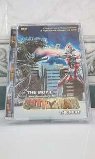 DVD Ultraman The Next