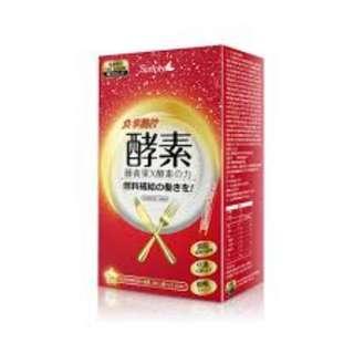 Simply 食事熱控酵素錠 / 30錠 一盒