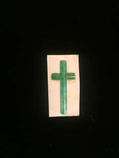 翡翠十字架1x2.5cm