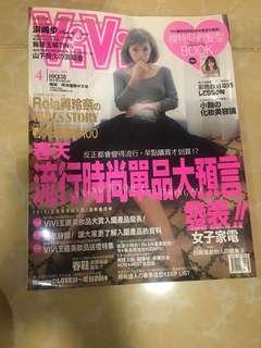 Vivi雜誌