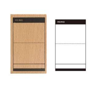 (PO) Memo Pad Wooden Rubber Stamp