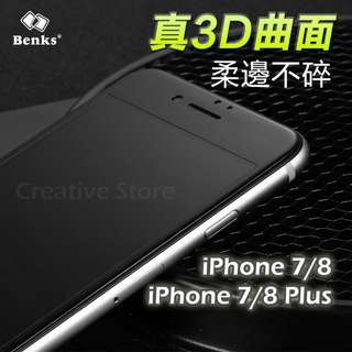 🚚 Benks i7/8 & Plus真3D滿版不碎邊保護貼